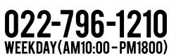 TEL : 022-796-1210